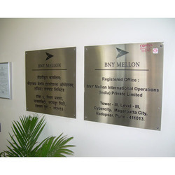 Corporate Address Name Plate