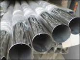 410 Stainless Steel Boiler Pipes