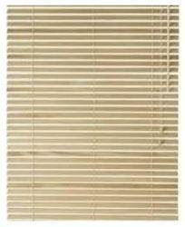 metallic venetian blinds