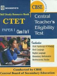 Self Study Resource Book CTET Paper I Class I to V