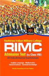 RIMC Admission Test For Class VIII All India