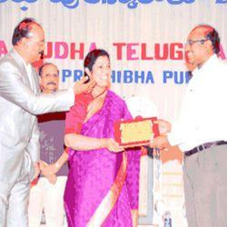 Prathibha Puraskar Award