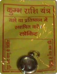Kumbha Rashi Locket
