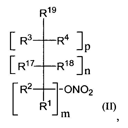 Nitronium Nitrate