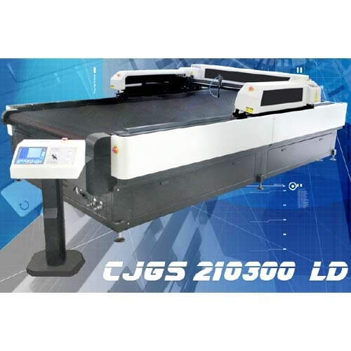 Double Y-Axis Laser Machine