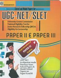 UGC NET SLET PAPER 2 PAPER 3 Solved and Model Paper Commerce