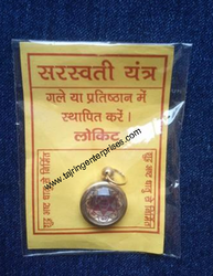 Saraswati Yantra Locket