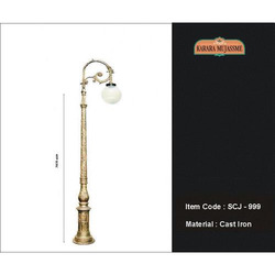 Cast Iron Decorative Lamp Posts