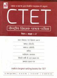 CTET Paper I Kaksha I-V