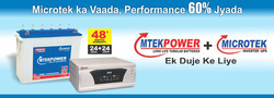 Microtek Inverter & Battery System