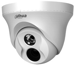 Dahua 800 TVL IR Dome Camera