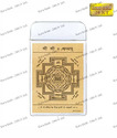 24K Pure Gold Shree Yantra Pocket Card