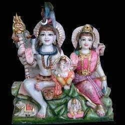 Marble Colored Shiva Moorti