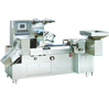 Automatic High Speed Pillow Packing Machine for Candies