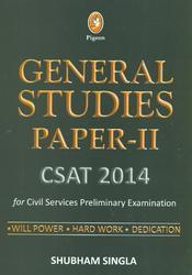 General Studies Paper -II CSAT 2014