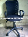 Blue Netted Chair