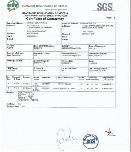 suppliers list template