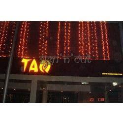 LED ACP Glow Signage