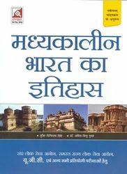 Madhyakalin Bharat Ka Itihas - Books