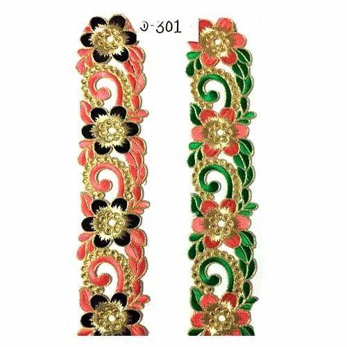 Designer Cut Work Laces