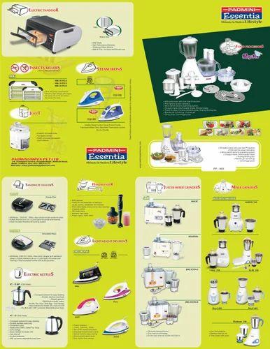 Juicer Mixer Grinder & Food Processor