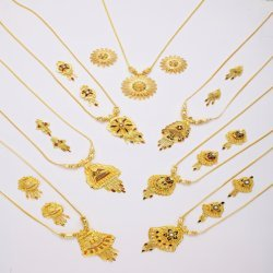 Gold Chain Sets