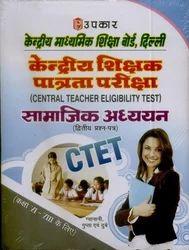 CTET Paper II Samajik Adhyan Kaksha VI-VIII Ke Liye - Book