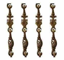 Brass Jula Chain