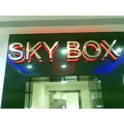 Commercial Sign Boards