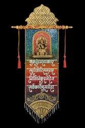 Small New Ganesh Mantra Muarl
