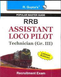 RRB Assistant Loco Pilot Technician - Books