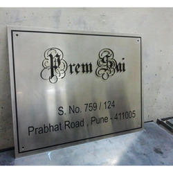 Pics For Name Plates For Indian Homes
