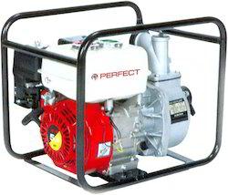Petrol Kerosene Pump Sets