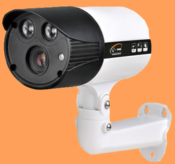 Outdoor Array Camera