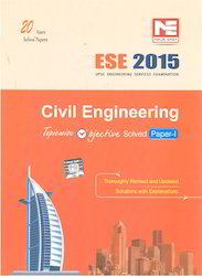 ESE 2015 Civil Engineering Topicwise Objective Solved Paper I
