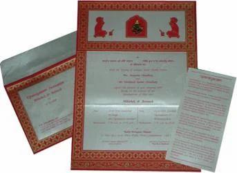 Upanayanam cards upanayanam card manufacturer from chennai upanayanam card stopboris Choice Image