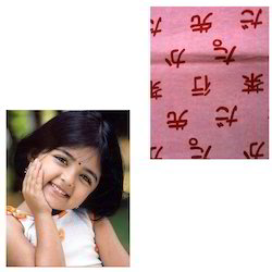 Printed Flannel Fabrics for Kids