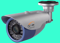 Outdoor Varifocal IR Camera