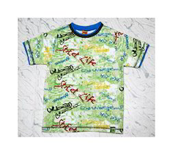 Boys Round Neck T Shirts
