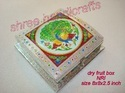 Minakari Dry Fruit Box Silver NRI