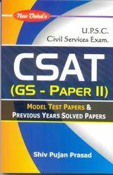U P S C CSAT GS Paper II