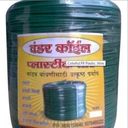 Colorful PP Plastic Wire