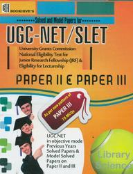 UGC NET SLET PAPER 2 PAPER 3 Solved and Model Paper Library Science