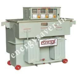 50 KVA Automatic Voltage Controller