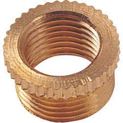 Brass Male Insert