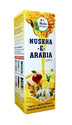 Nuskha-e-Arabia qadeem