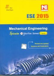 ESE 2015 MECHANICAL ENGINEERING OBJECTIVE PAPER1