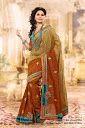 Art Silk Designer Sarees