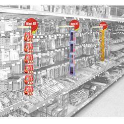 Cross Merchandising Strips