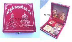Shri Kuber Dhan Laxmi Varsha Yantra